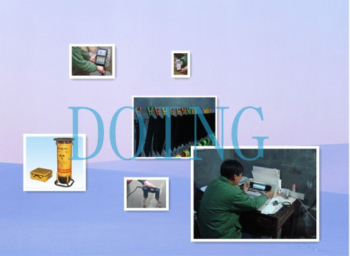 X-ray Detector for welding line