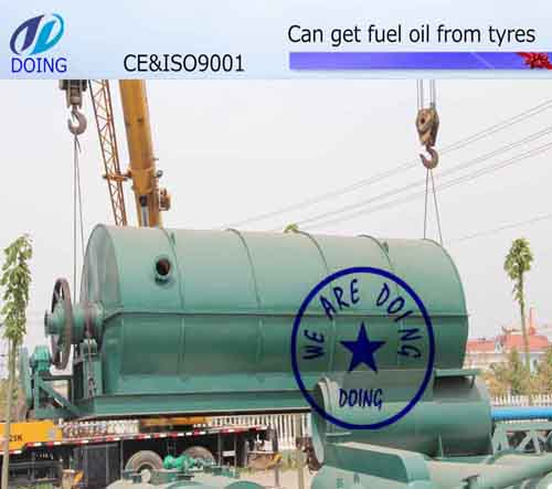 Waste plastic pyrolysis plant DY-1-6